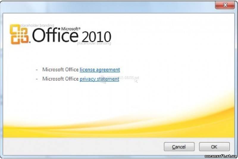 Office 2010 tokens dat crack. crack the dat math. kulinar4.exe crack. tuneu
